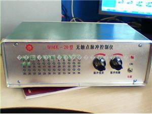JMK-20型脉冲控制仪